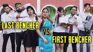 Last Bencher Vs. First Bencher | Good Girl Vs. Bad Girl In School | RISE OF BHAI's