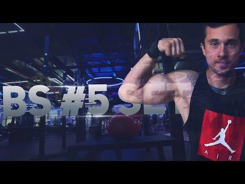 Воркаут Сэт 💥 комплекс с гирей + турник +16кг 💥 BS #5 Workout Set