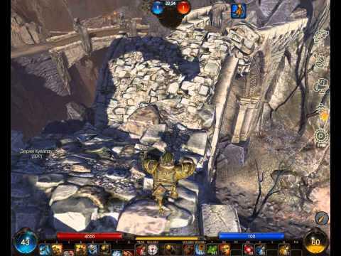 видео: panzar мего-тп или дракону прямо в глаз