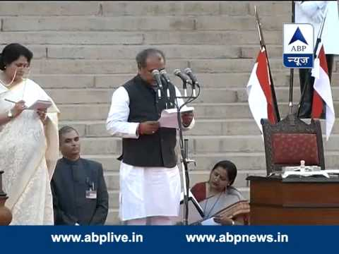 Narendra Singh Tomar Takes Oath As A Minister