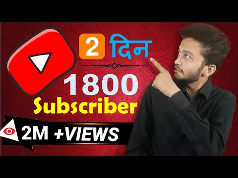 {HINDI} How to get subscribers on youtube fast and easy || get 10000 views || grow youtube channel Mp3