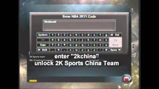 NBA 2K11 Cheat Codes