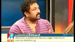 Baburaj Vs Santhosh pandit Niyanthrana Rekha Manorama News Talk show Part 2