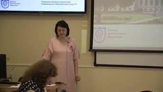 Смешанное обучение и электронная информационно образовательная среда ТГУ.
