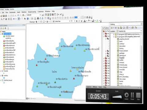สอนวิธี สร้างแผนที่ โดยโปรแกรม Arc Map 10