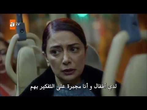 الأزهار الحزينة الموسم 2 الحلقة 83 kirgin çiçekler