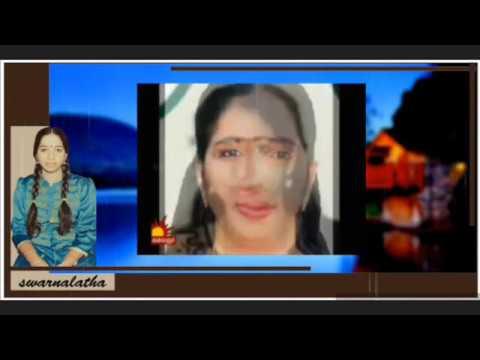Download Singer swarnalatha passed away   sad news   porale ponnuthaye.