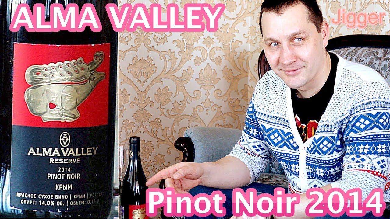 Вино chateau des leotins rouge chateau des leotins rouge купить на сайте goodwine. Com. Ua в киеве. Оптимальные цены. Доставка по украине.