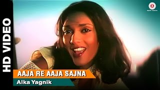 Aaja Re Aaja Sajna Full Video | Return of Jewel Thief (1996) | Anu Agarwal, Devanand & Ashok Kumar