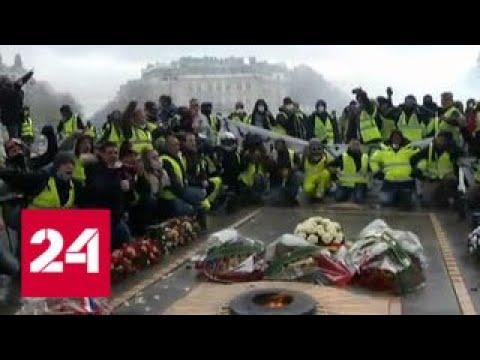 В Париже пострадала