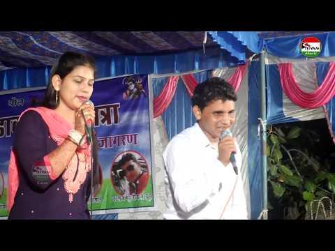मेरे मंग्तिये को दिमाग ठीक करदे ।Latest Comedy ।  Rajesh Dulania & Usha Jangra | SHIVAM MUSIC