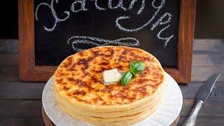Хачапури с сыром — видео рецепт