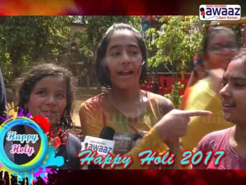 Navi Mumbai Awaaz - Holi Celebration 2017