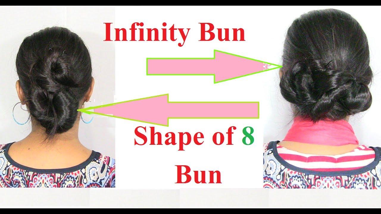 Figure 4 (Shape of 4) Bun and Infinity Bun Hairstyles - Medium Long Hair