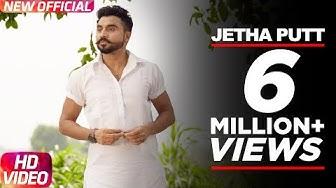Jetha Putt (Full Song) | Goldy Desi Crew | Latest Punjabi Song 2016 | Speed Records