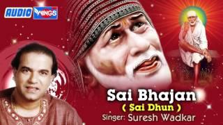 Sai Baba Songs | Hey Sai Ram Hey Sai Ram Hare Hare Krishna | Sai Bhajan By Suresh Wadkar