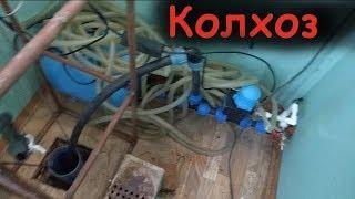 Как подключили по КОЛХОЗСКИЙ скважину на воду
