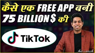 कैसे एक App बनी 75 Billion $ की | How Tik Tok Users Earn Money | by Him eesh Madaan