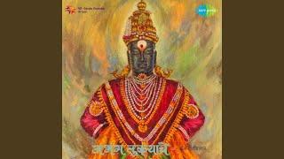 Vrukshavalli Aamha Soyari