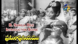 B. Saroja Devi Introduction Scene | Prameelarjuneeyam | NTR | B. Saroja Devi | ETV Cinema