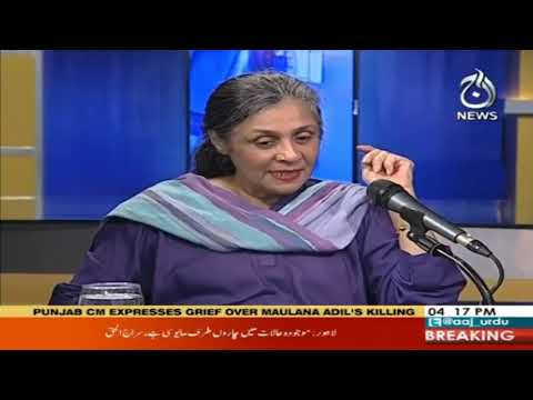 Paisa Bolta Hai | 11 October 2020 | Aaj News