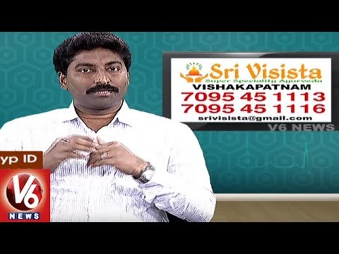 Reasons And Treatment For IBS | Sri Visista Super Specialty Ayurveda Hospital | Good Health | V6News
