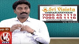 Reasons And Treatment For IBS | Sri Visista Super Specialty Ayurveda Hospital | Good Health | V6News