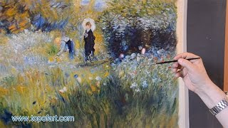 Renoir - Woman with a Parasol in a Garden | Art Reproduction Oil Painting