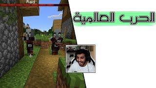 Minecraft | #7 🙂 العيد