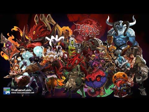 DemonsAreCrazy [Online Multiplayer] : Action FPS MOBA RPG TPS ~ TPS Character Gameplay