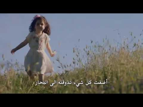 مسلسل حب اعمى الجزء الثاني االحلقة الاخيرة إعلان مترجم للعربية