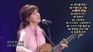 김희진  7080 노래모음