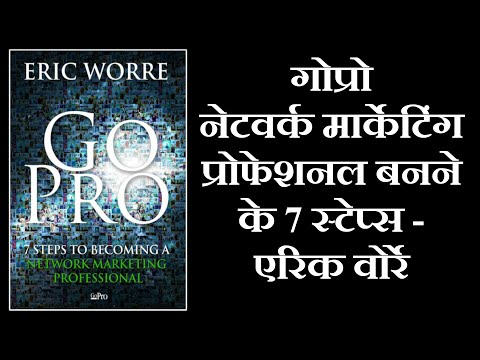 GoPro 7 Steps To Become Network Marketing Professional Eric Worre-In Hindi