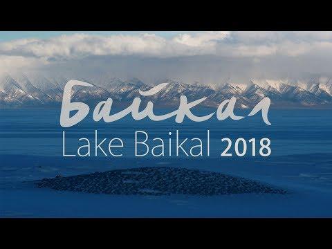 Байкал 2018 / Lake Baikal 2018. Слайдшоу