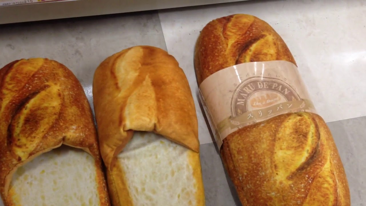 Crazy bread loafers - slippers JAPAN - YouTube 63c4df2f0
