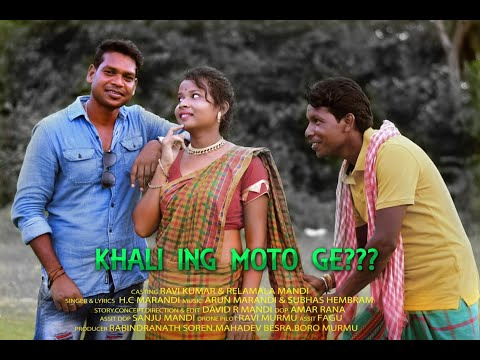 New Santali Video 2019 | Khali Ing Moto Ge | Full Video| Babunath, Sunil &  Rilamala