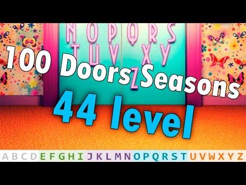 44 уровень - 100 Doors Seasons (100 Дверей Сезоны) прохождение