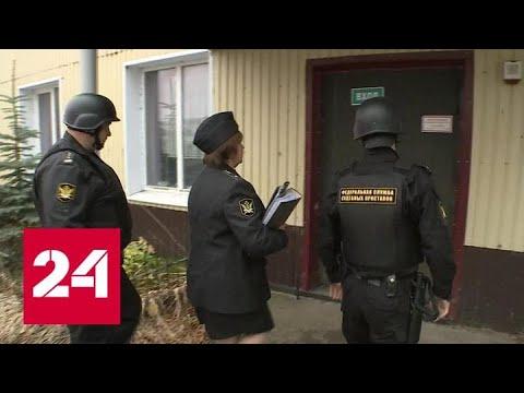 Из-за штрафа в 500 рублей семья из Волгограда может остаться без крыши над головой