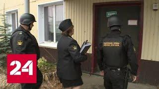 Из-за штрафа в 500 рублей семья из Волгограда может остаться без крыши над головой - Россия 24