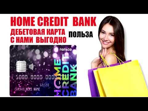 Газпромбанк самара официальный сайт кредит