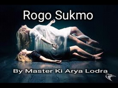Music for Rogo Sukmo / Astral Projection, Brainwave Power by Master Asma Suryani