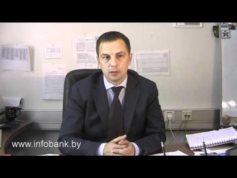 видео: Дистанционное обслуживание клиентов