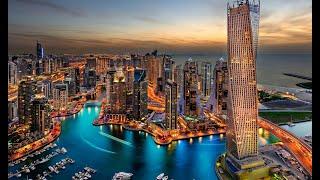 E7: Blockchain | UAE