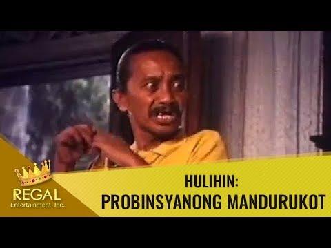 Regal Moments: Hulihin: Probinsyanong Mandurukot - 'Mabilis at malinis na trabaho'