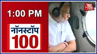 PM Modi Conducts Aerial Survey Of Flood-Hit Kerala, Announces Rs 500 Crore Relief | News 100 Nonstop