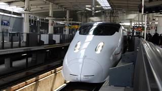 電車は今日も(34)/九州新幹線