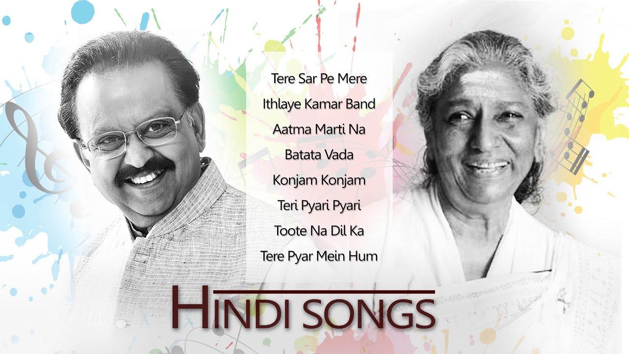 Spb S Janaki Hindi Songs Youtube Janaki | here on bollywood songs book hindi bollywood songs lyrics of all bollywood movies available. spb s janaki hindi songs