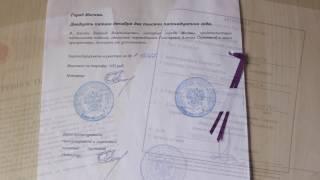 видео Перевести с немецкого на русский любые документы и тексты в Москве