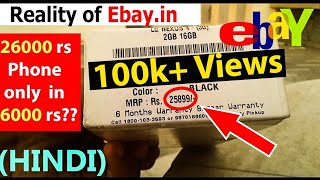 Is Refurbished Mobile Phones Safe or not From EBAY?? |HINDI|