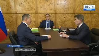 Премьер-министр Дмитрий Медведев  озвучил  ряд важнейших для Приморья решений во Владивостоке
